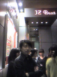 JZ%20Brat_resize.jpg